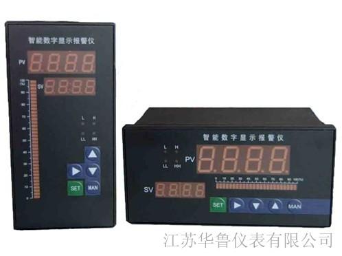 xmtb数字温度调节仪 hl