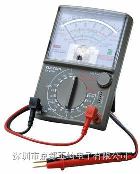 原装进口 电路测试仪 cx-270n custom东洋 cx-270n
