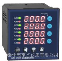 商华上海 XMT-JK803,XMT JK803Z,XMT-JK803A 八通道控制器 XMT-JK803,XMT JK803Z,XMT-JK803A,XMT-JK803G