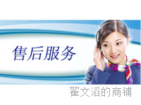 欢迎访问>&*昆山美的冰箱【官方网站*>!!!<*昆山各中心】售后服务咨询电话您!!!