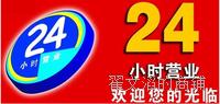 铜陵TCL中央空调维修服务**>>>官方网站全国各市售后服务维修电话