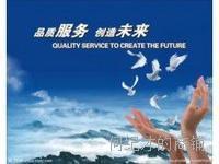 欢迎访问>&*『上海荣事达热水器』全市各区售后服务维修咨询电话!!!