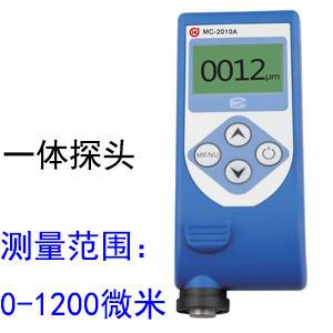 MC-2010A漆膜测厚仪
