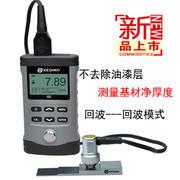 HCH3000超声波测厚仪 超声波测厚仪品牌