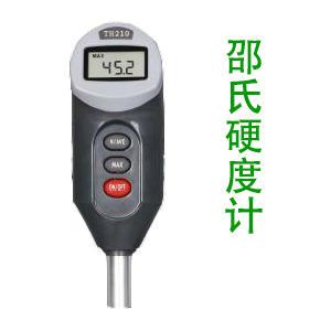 TIME5420邵氏硬度计