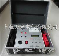TR-30系列三通道直流电阻测试仪价格 TR-30系列三通道直流电阻测试仪价格