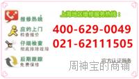上海都乐煤气灶维修服务电话>>欢迎访问-官方网站都乐上海各区售后服务&?