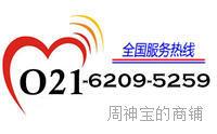 欢迎访问*>*{上海申花燃气灶客服中心-官方网站}>>>全国各点售后服务咨询电话欢迎您!!