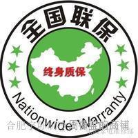 欢迎访问]上海杨浦区特灵空调官方网站全国联保售后服务咨询电话-中心