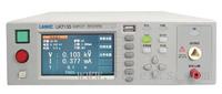 程控交流耐压测试仪5kV