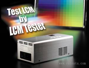 Model 27011LCM测试器