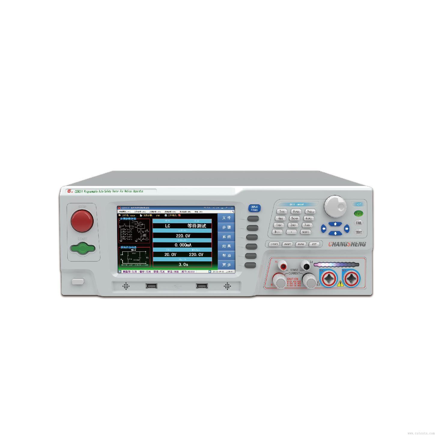 CS9931Y 9931Y-1 9931Y-2程控医用安规综合测试仪