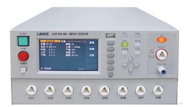 LK7142-S8交直流耐压绝缘测试仪