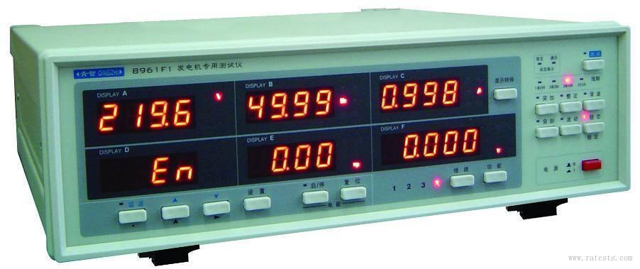 8961F1 发电机专用测试仪