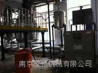 工业电锅炉