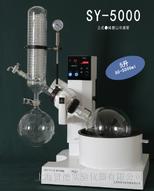 上海贤德SY-5000水/油两用型旋转蒸发器(5L)