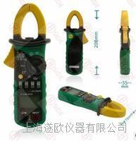 厂家直销MS2008A华谊自动量程交流数字钳形万用仪表/现货