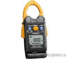 日本日置HIOKI 3293-50泄漏电流钳形表