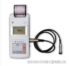 TIME2600磁性涂层测厚仪