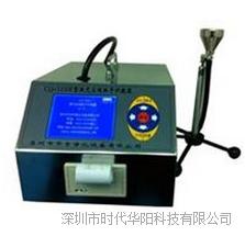 CLJ-5350E大流量激光尘埃粒子计数器