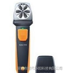 esto410i叶轮式风速测量仪