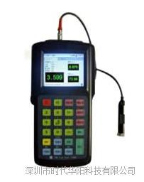 TIME7240便携式测振仪