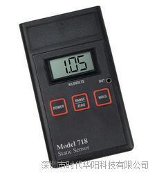 718静电场测试仪