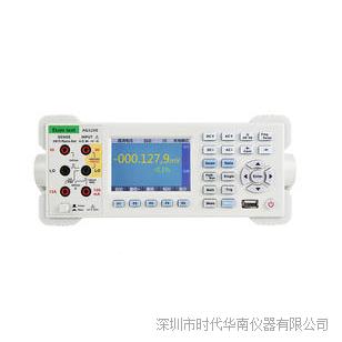 AG3240型4 数字万用表