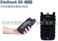 Bird SiteHawk SK-4000手持式天饋線測試儀 小黑鳥SK-4000-TC