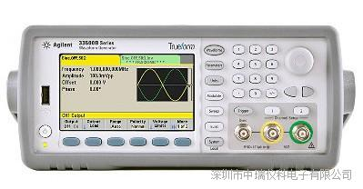 Agilent 33500B 波形发生器