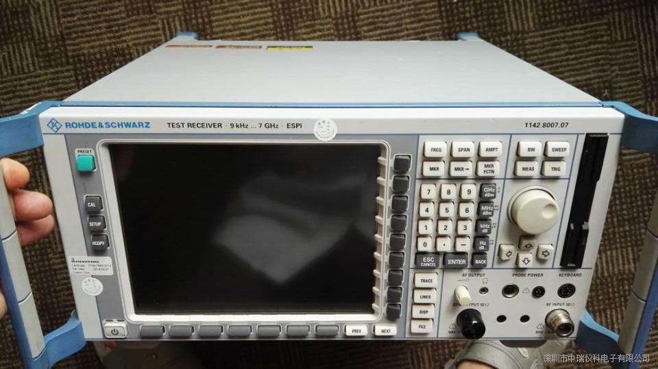 R&S ESPI7 EMI测试接收机