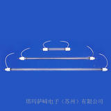 日本EYE岩崎H16-L41风冷式水银灯