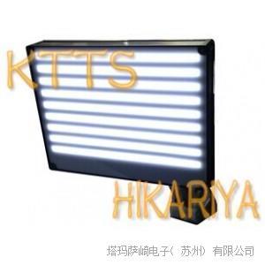 HIKARIYA光屋PRO平板检查灯HL-LB-A4;