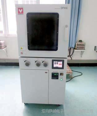 YAMATO雅马拓  8510J-MT台式超音波清洗机