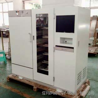 YAMATO雅玛拓 3510J-MTH台式超音波清洗机