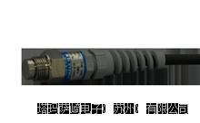 KYOWA共和   加速度传感器   PGM-50KE