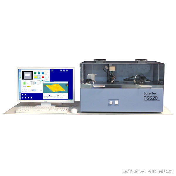 LASERTEC    涂工扫描系统    TSS20