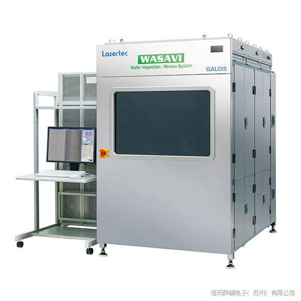 LASERTEC   gan wen缺陷检查/评论装置    galois系列