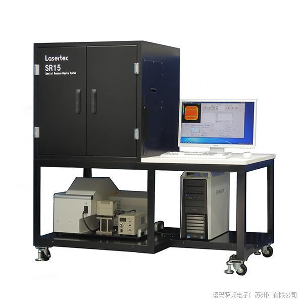 LASERTEC   太阳能电池光谱灵敏度测量仪器   map系列sr15
