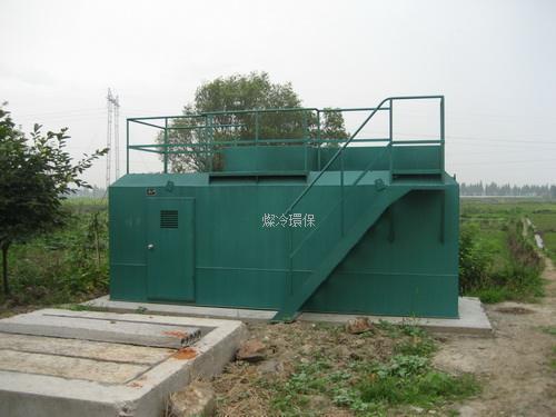 一体式污水处理设备