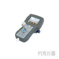 Portable Dew Point Analyzer DPT-500