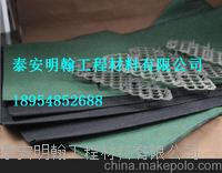 欢迎光临//贵州生态袋(集团--股份有限公司)欢迎您!18954852688 齐全