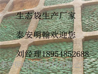 欢迎光临//河南生态袋(集团--股份有限公司)欢迎您!18954852688 齐全