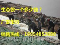 欢迎光临//宁夏生态袋(集团--股份有限公司)欢迎您!18954852688 齐全