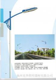 扬州光华太阳能户外路灯杆