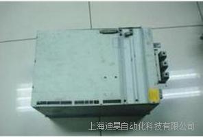 西门子6SN1145电源模块报警亮红灯维修