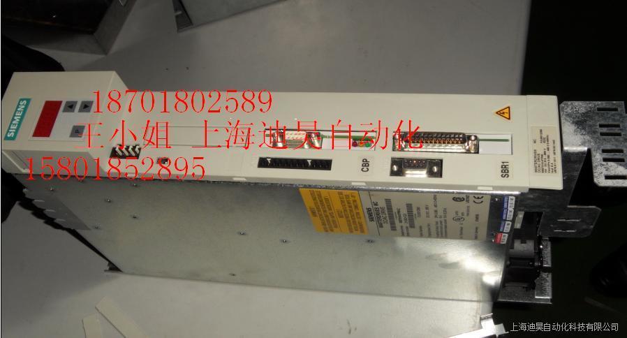 6SE7018-0ES87-2DA1变频器维修