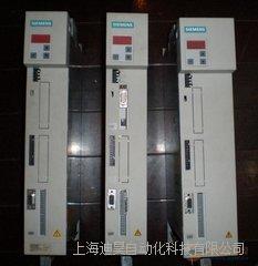 西门子6SE70变频器模块炸维修