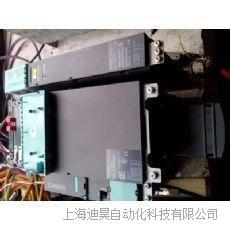6SL3120-1TE21-0AB0维修