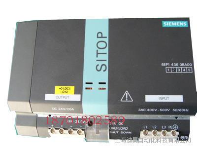 西门子6RA80显示F60104故障维修